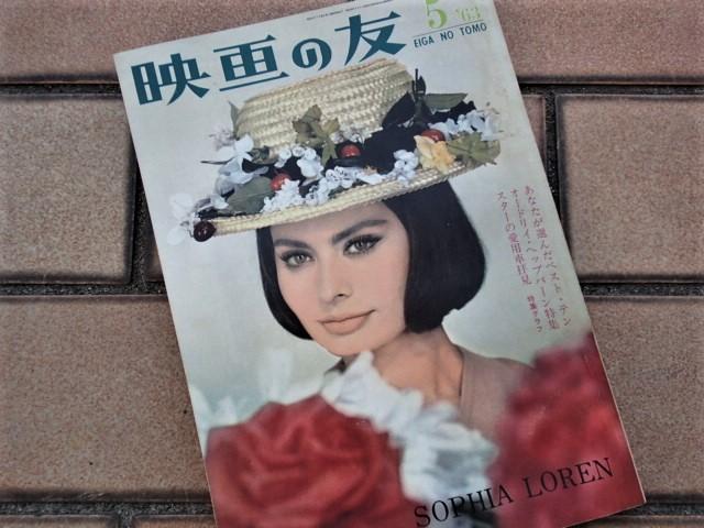 Eiga-no-Tomo_63-05-1.jpg