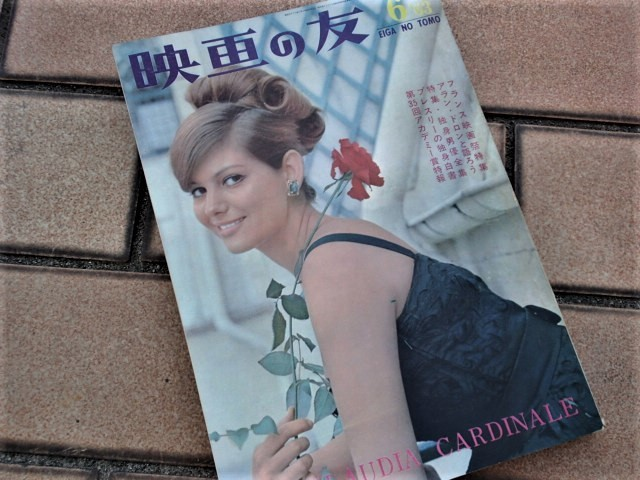 Eiga-no-Tomo_63-06-1.jpg
