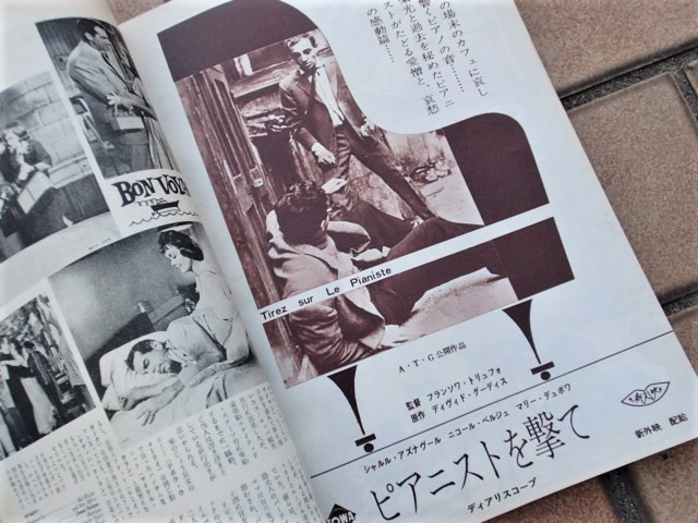 Eiga-no-Tomo_63-08-2.jpg