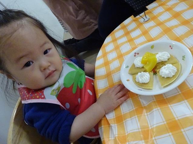 DSC01196blog.jpg