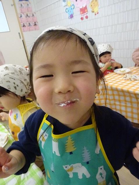DSC01242blog.jpg