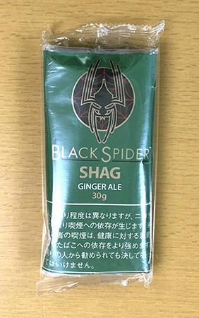 ブラックスパイダー・ジンジャエール BLACK_SPIDER_GINGERALE ブラックスパイダー BLACK_SPIDER 手巻きタバコ シャグ RYO ジンジャエール