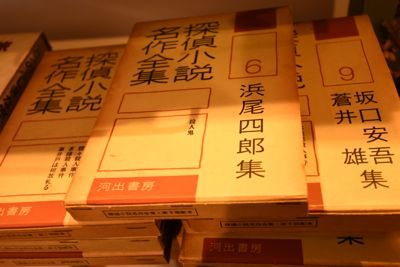 181028-それぞれの箱物語3
