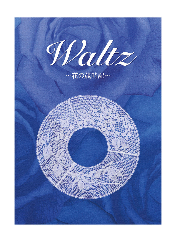 Waltz.jpg