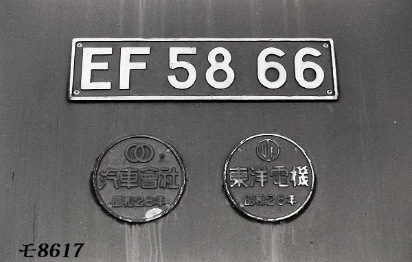wP-001M-img020.jpg