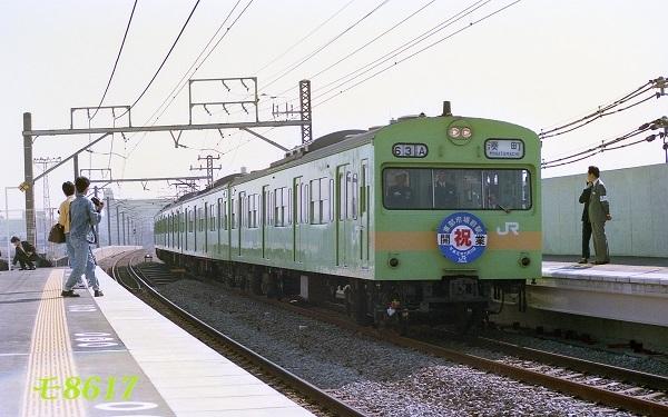 wS-015N-img035.jpg