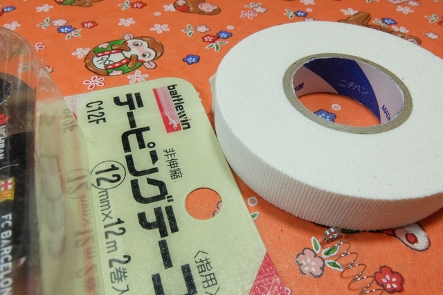 tape_DSCF5229.jpg