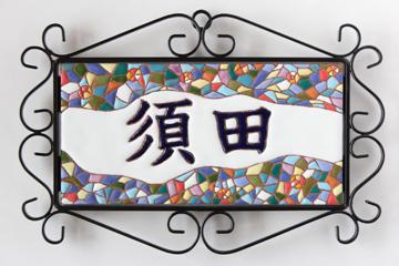 seito-1952荒井92