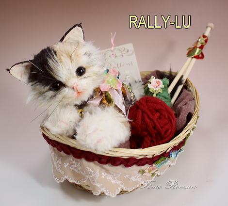 RALLY・LU