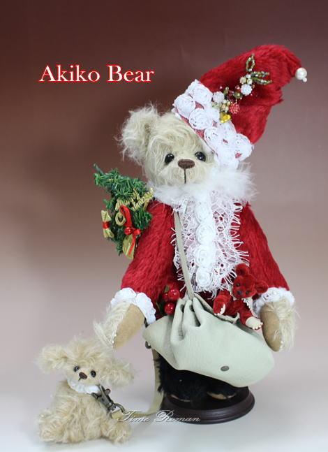 Akiko Bear