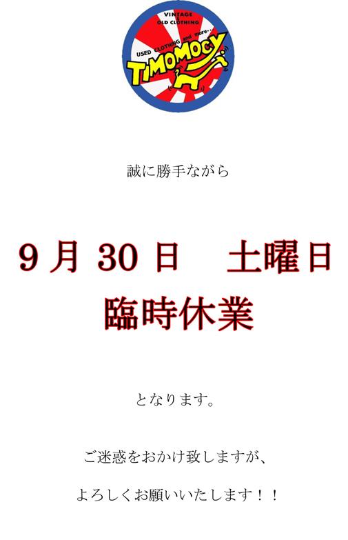 170929-10.jpg