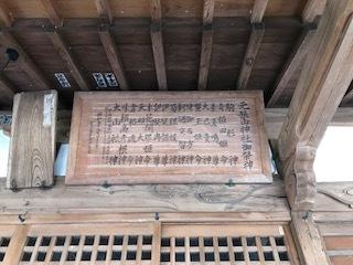 元狭山神社・御祭神