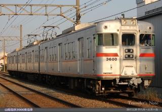 170520_sanyoe.jpg