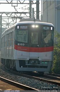 171010_sanyoc.jpg