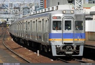 180103_nankaii.jpg