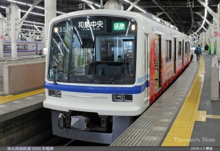 180103_senbokua.jpg