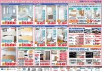 朝霞産業文化センター20180210~11-2