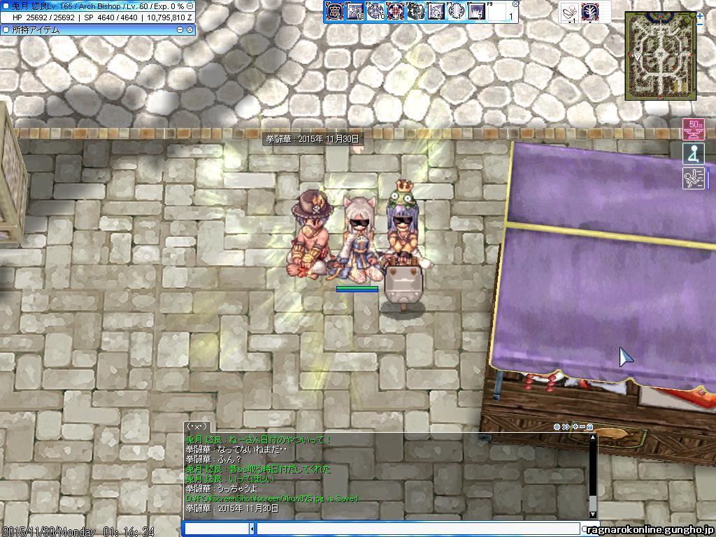 screenOlrun026.jpg