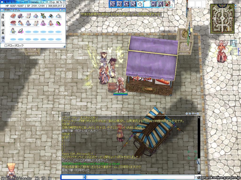 screenOlrun029.jpg