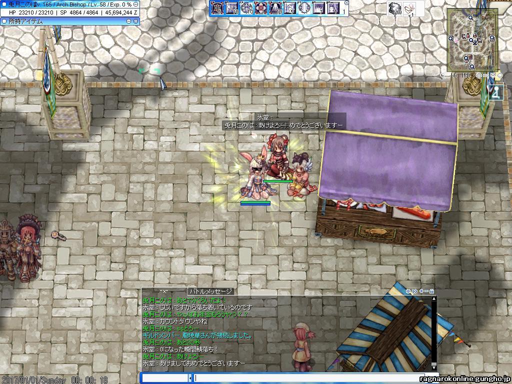 screenOlrun030.jpg