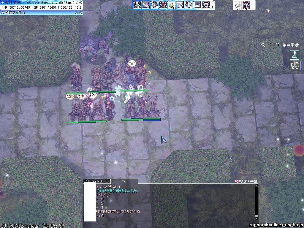 screenOlrun085.jpg