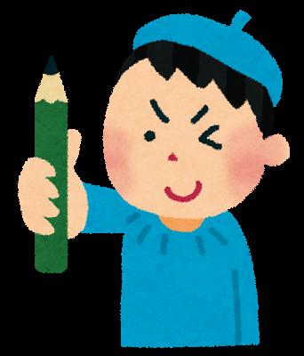 bijutsu_sketch_2017080912241996d.png