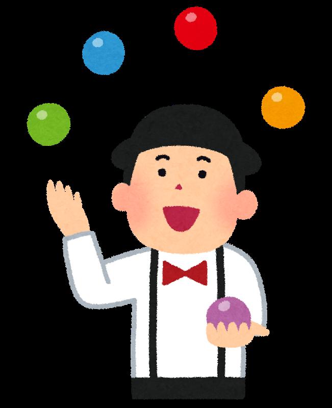daidougei_juggling1.png