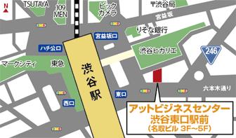 shibuya3_s_5.png