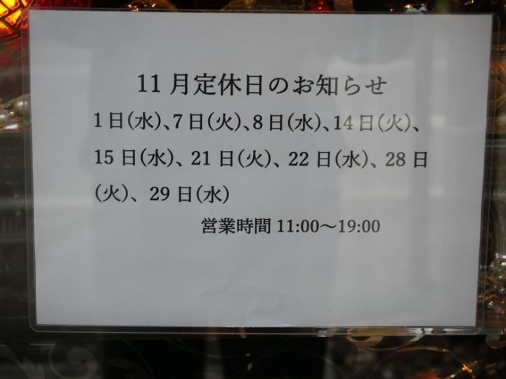P1130394.jpg