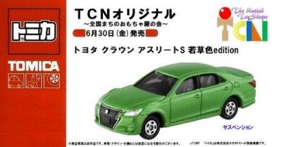 TCNオリジナルトミカ トヨタ クラウン アスリートS 若草色edition