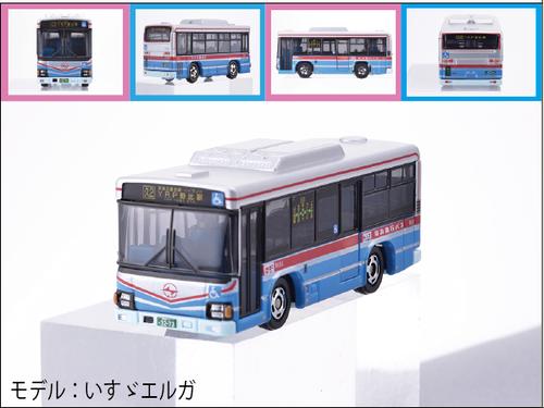 【発売情報】特注トミカ 京浜急行バスオリジナル 本日発売