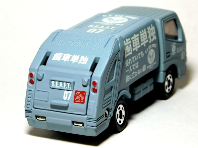 世田谷ベース特注トミカ リフューズトラック(ゴミ収集車)