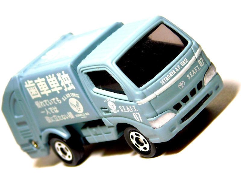所さんの世田谷ベース特注トミカ リフューズトラック(ゴミ収集車)