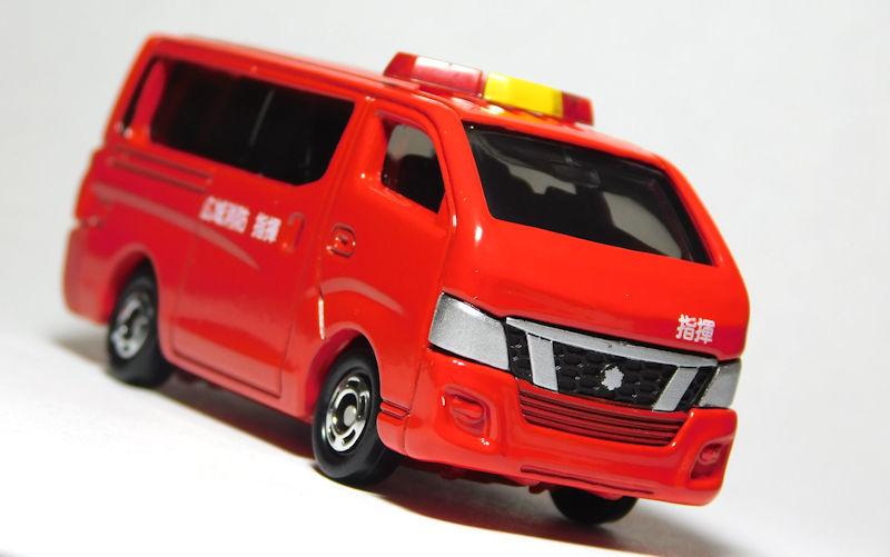 【2017年7月廃盤】No.27 日産 NV350キャラバン 消防指揮車