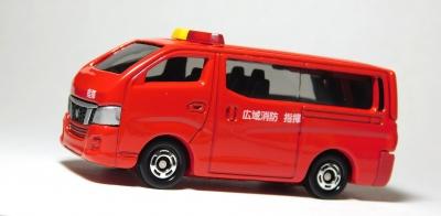 No.27 日産 NV350キャラバン 消防指揮車