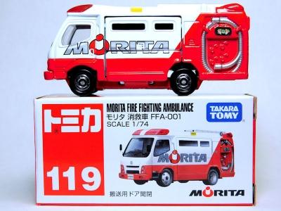 No.119 モリタ 消救車 FFA-001