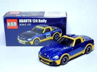 アバルト 124 Rally トミカ スペシャルエディション