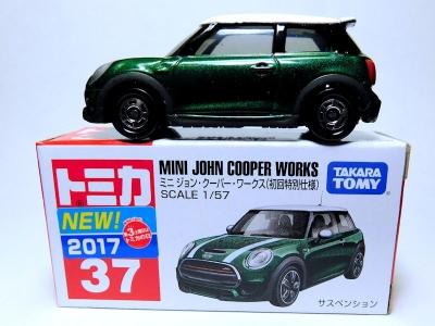 No.37 ミニ ジョン・クーパー・ワークス 初回特別仕様
