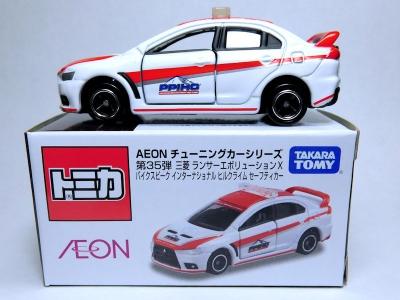 AEONチューニングカーシリーズ第35弾 三菱 ランサーエボリューションX パイクスピーク インターナショナル ヒルクライム セーフティカー