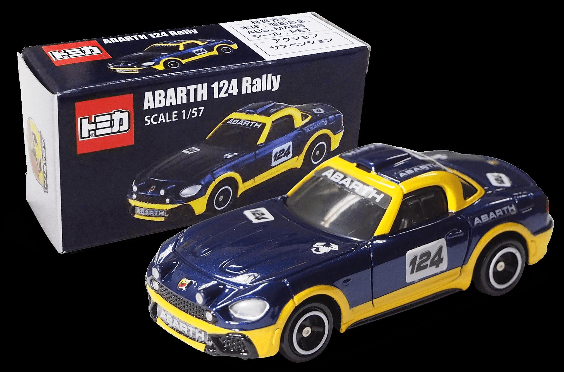 【非売品トミカ】アバルト 124 Rally トミカ スペシャルエディション プレゼント情報