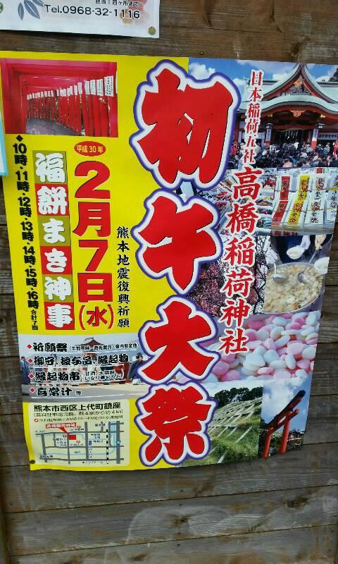 moblog_7b77ed19.jpg