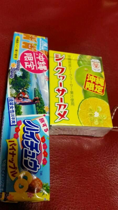 moblog_a0dc6ea8.jpg
