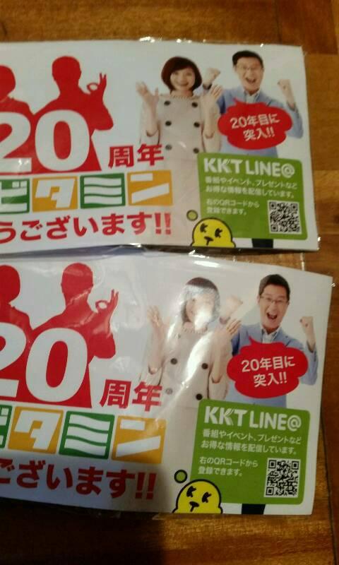 moblog_f42ded14.jpg