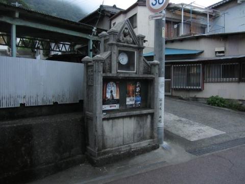 寺尾の掲示板