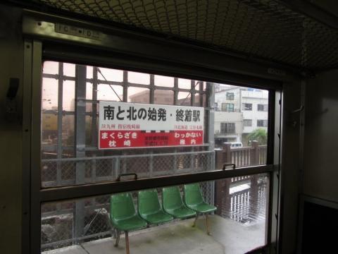 枕崎駅12