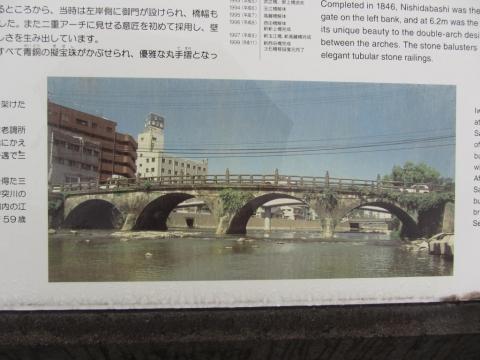 旧五大石橋