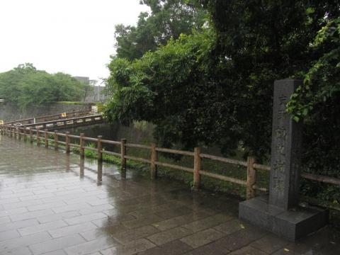 鶴丸城北御門跡