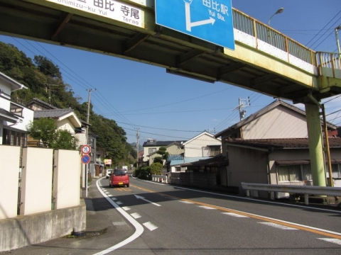 県道396号 寺尾