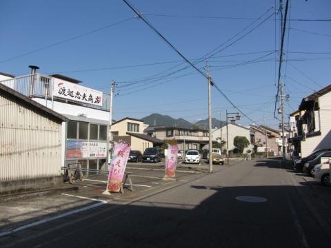 渡辺忠夫商店