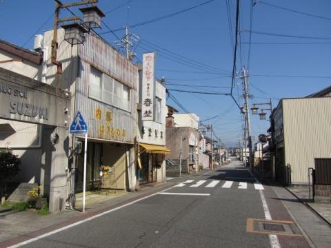 県道370号 由比北田